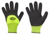 F-Nitril-Arbeits-Handschuhe Mallory, gelb